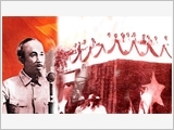 《独立宣言》——越南人权声明