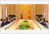 越南国家主席张晋创同委内瑞拉总统马杜罗举行会谈