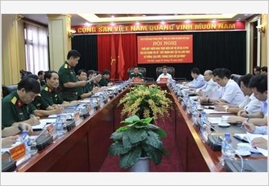 越共中央政治局五号指示的形成基础和新鲜内容