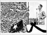 谈1945年《独立宣言》的历史价值与现实意义