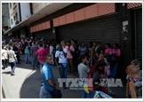 委内瑞拉政坛风起云涌