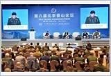越南国防部部长吴春历大将出席第八届北京香山论坛开幕式