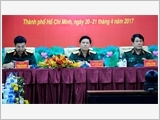 越南国防战略与军事战略——民族传统及党心民意的结晶