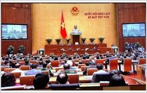 越南第十四届国会第五次会议在河内隆重开幕