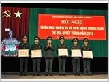 边防部队加大决胜竞赛力度,维护国家边境的主权、安全