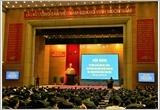 Tập huấn cán bộ lãnh đạo, chỉ đạo về xây dựng, hoạt động khu vực phòng thủ tỉnh, thành phố trực thuộc Trung ương
