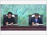 朝韩高层对话——朝鲜半岛的和平机会