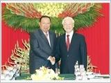 老挝人民革命党中央委员会总书记、老挝国家主席访问越南