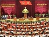 2030年前及2045年远景的越南海洋经济可持续发展战略及我党的观点