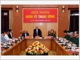 英雄的越南人民军七十五年在党的光辉旗帜下前进