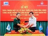 """建设 """"革命化、正规化、现代化、文明、情义"""" 的西贡新港总公司"""