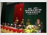 高平省武装力量在防守区建设工作中发挥核心作用