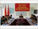 第四军团积极创新、提高后勤保障工作质量