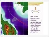 海洋划分原则及越南的立场