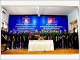 广平省努力建设强大而稳固的全民边防阵势