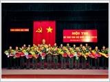 特工兵种新形势下贯彻落实胡志明主席的训示