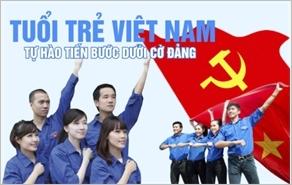胡志明共青团90年在光辉党旗稳步前进