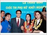 越南女劳动者的权利保障工作
