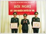Bộ đội Biên phòng Sơn La chủ động đấu tranh phòng, chống tội phạm ở khu vực biên giới