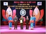 Tổng Công ty Thái Sơn nâng cao năng lực cạnh tranh