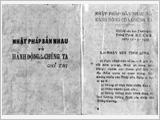 Sự lãnh đạo của Đảng trong Tổng khởi nghĩa Cách mạng Tháng Tám