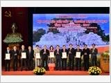 """Tiếp nối truyền thống """"Thủ đô Kháng chiến"""", Tuyên Quang thực hiện tốt hai nhiệm vụ chiến lược"""