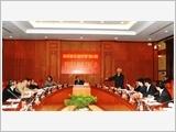 Phiên họp thứ 13 Ban Chỉ đạo Cải cách tư pháp Trung ương