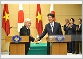 Party chief holds talks with Japanese Prime Minister