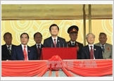 Grand meeting and parade to celebrate National Day