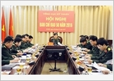 General Department of Technology following Uncle Ho's instructions on weapon and equipment management and exploitation