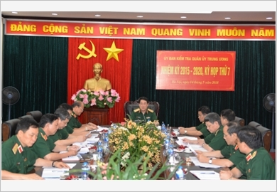 Enhancing the Party's inspection and supervision of the personnel work within the Military
