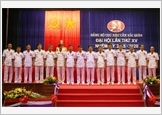 Centerpiece of implementing the Resolution of the 12th Central Party Committee's 4th Plenum of by Logistics Bureau Party Committee, Navy Service