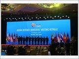 Hội nghị Bộ trưởng Quốc phòng các nước ASEAN năm 2020