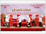 Yen Bai fosters socio-economic development and consolidates defence and security