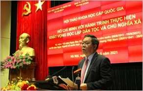 Ho Chi Minh's path - our Party and people's revolutionary path
