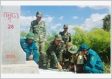 Provincial Border Guard of Gia Lai firmly protects national sovereignty and border security