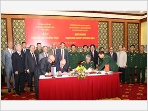 Trung tâm Nhiệt đới Việt - Nga - nhịp cầu trong quan hệ hữu nghị, hợp tác giữa Việt Nam và Liên bang Nga